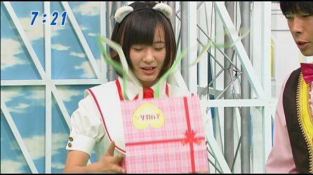 f:id:da-i-su-ki:20110910191703j:image