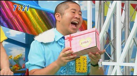 f:id:da-i-su-ki:20110910191704j:image