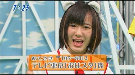 f:id:da-i-su-ki:20110910191952j:image