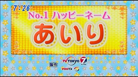 f:id:da-i-su-ki:20110910192128j:image