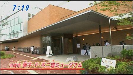 f:id:da-i-su-ki:20110910192317j:image