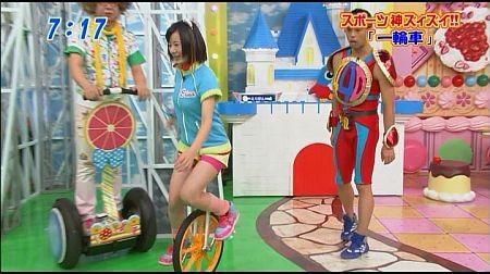 f:id:da-i-su-ki:20110910192533j:image