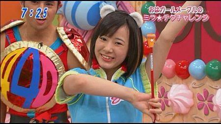 f:id:da-i-su-ki:20110910193036j:image