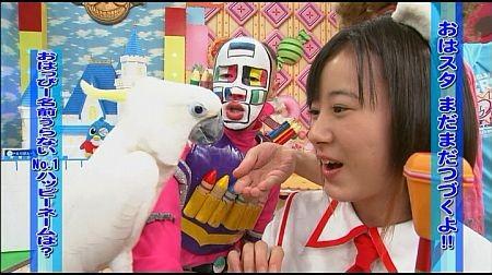 f:id:da-i-su-ki:20110910194719j:image