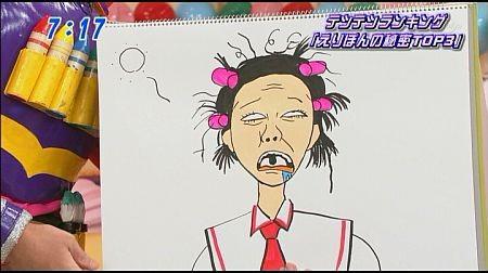 f:id:da-i-su-ki:20110910194720j:image
