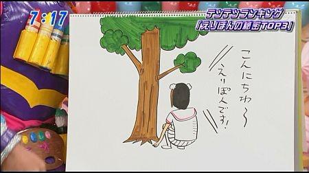 f:id:da-i-su-ki:20110910194721j:image