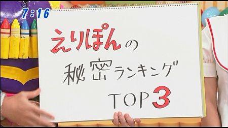 f:id:da-i-su-ki:20110910194723j:image