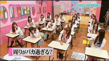 f:id:da-i-su-ki:20110910213128j:image