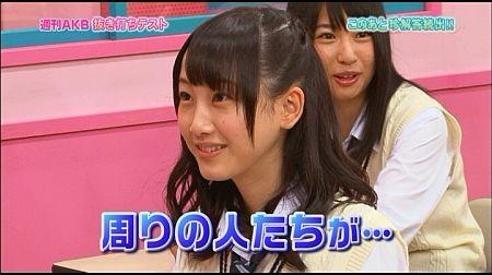 f:id:da-i-su-ki:20110910213129j:image