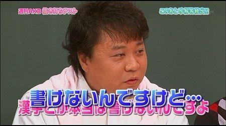 f:id:da-i-su-ki:20110910213130j:image