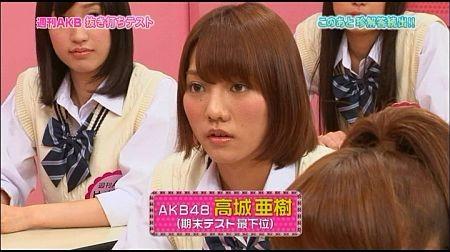 f:id:da-i-su-ki:20110910213221j:image