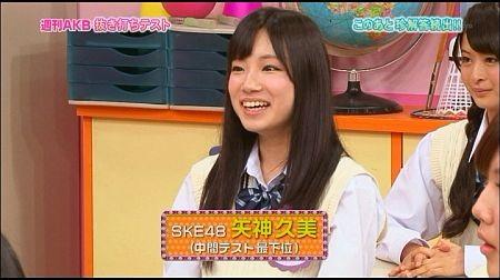 f:id:da-i-su-ki:20110910213222j:image