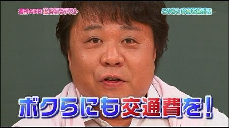 f:id:da-i-su-ki:20110910213454j:image