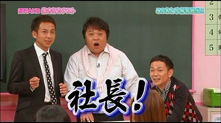 f:id:da-i-su-ki:20110910213455j:image