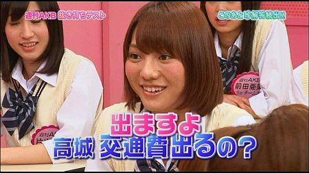 f:id:da-i-su-ki:20110910213456j:image