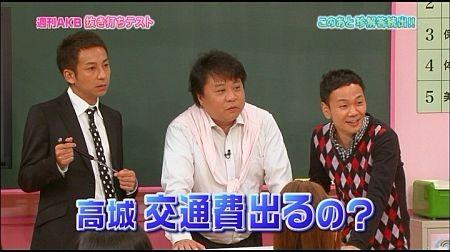 f:id:da-i-su-ki:20110910213457j:image