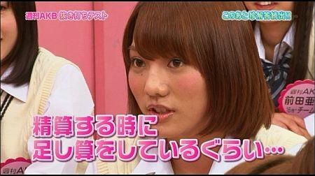 f:id:da-i-su-ki:20110910213458j:image
