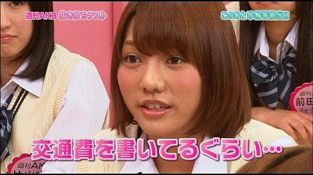 f:id:da-i-su-ki:20110910213459j:image