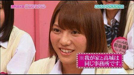 f:id:da-i-su-ki:20110910213500j:image