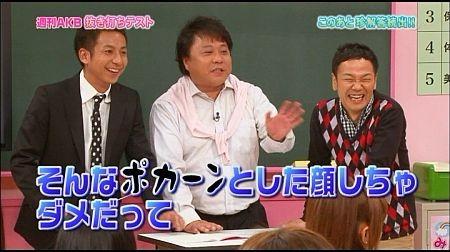 f:id:da-i-su-ki:20110910213501j:image