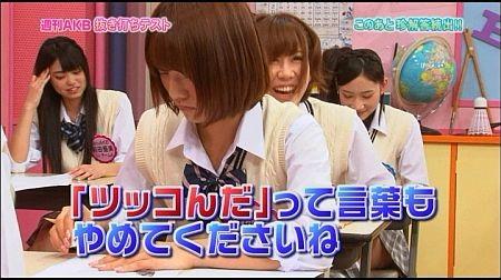 f:id:da-i-su-ki:20110910213729j:image