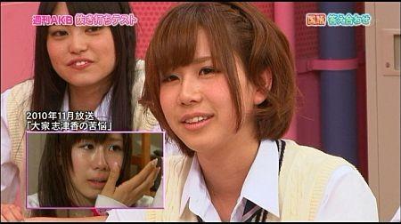 f:id:da-i-su-ki:20110910214357j:image