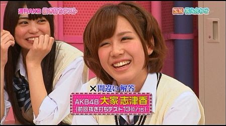 f:id:da-i-su-ki:20110910214359j:image