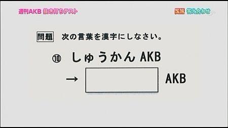 f:id:da-i-su-ki:20110910214400j:image