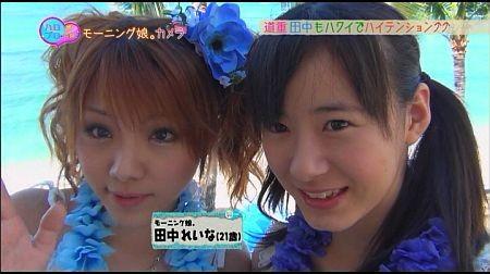 f:id:da-i-su-ki:20110910225919j:image