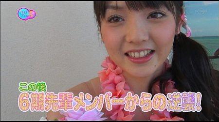 f:id:da-i-su-ki:20110910225942j:image