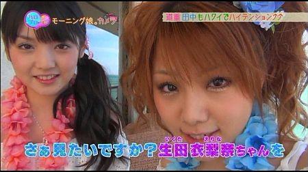 f:id:da-i-su-ki:20110910225943j:image