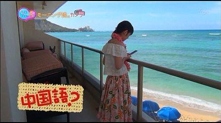 f:id:da-i-su-ki:20110910231035j:image