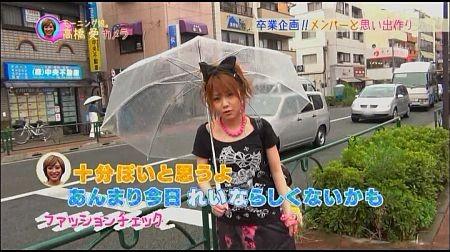 f:id:da-i-su-ki:20110910231221j:image