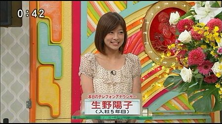 f:id:da-i-su-ki:20110911090257j:image