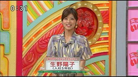f:id:da-i-su-ki:20110911090426j:image