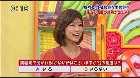 f:id:da-i-su-ki:20110911090904j:image