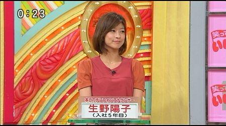 f:id:da-i-su-ki:20110911091024j:image