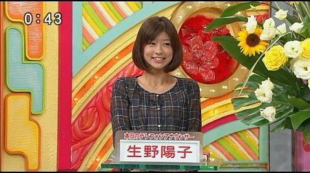 f:id:da-i-su-ki:20110911091253j:image