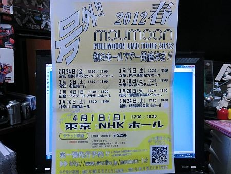 f:id:da-i-su-ki:20110912212138j:image