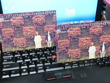 f:id:da-i-su-ki:20110912212355j:image