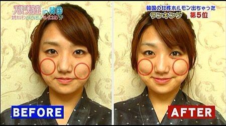 f:id:da-i-su-ki:20110925121120j:image