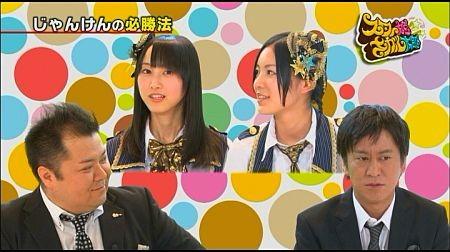 f:id:da-i-su-ki:20110925213216j:image
