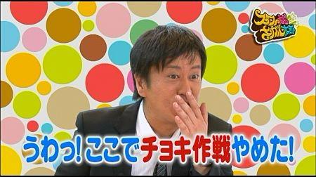 f:id:da-i-su-ki:20110925220255j:image