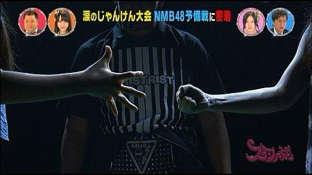 f:id:da-i-su-ki:20110925220256j:image