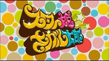 f:id:da-i-su-ki:20110925221155j:image