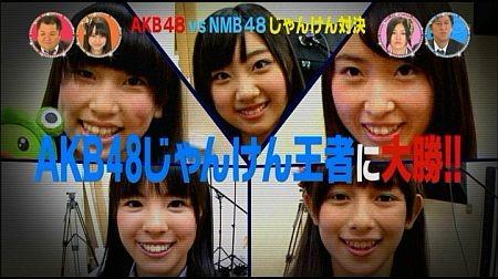 f:id:da-i-su-ki:20110925221658j:image
