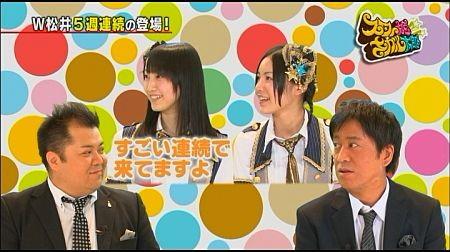 f:id:da-i-su-ki:20110925222146j:image