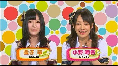 f:id:da-i-su-ki:20110925222619j:image
