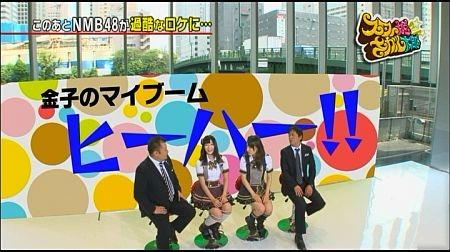 f:id:da-i-su-ki:20110925222715j:image