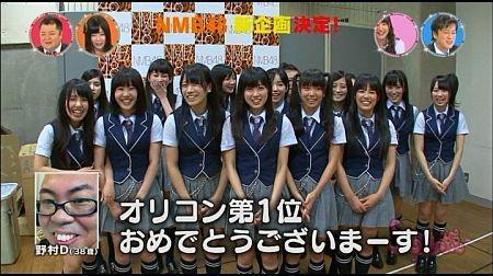 f:id:da-i-su-ki:20110925223102j:image